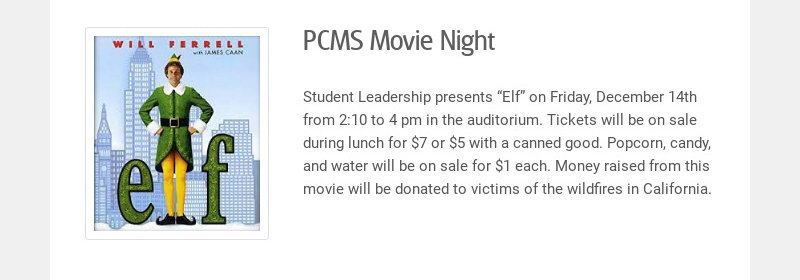 PCMS Movie Night